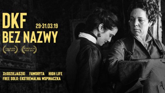 """MARCOWY PRZEGLĄD DKF """"Bez Nazwy"""" 29-31 III"""